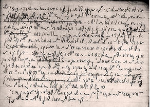 Shorthand writing. Unpublished works of Kurt Gödel are Copyright Institute for Advanced Study and are used with permission. All rights reserved by Institute for Advanced Study.