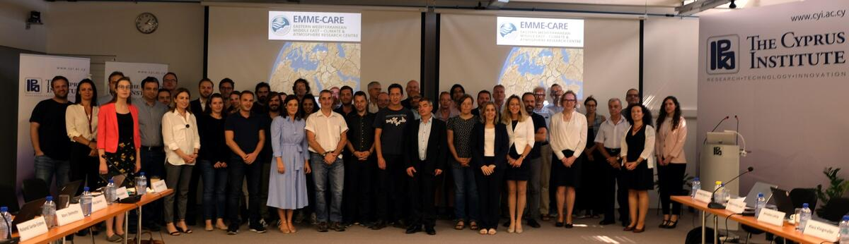 INAR EMME-CARE 4. Kickoff meeting