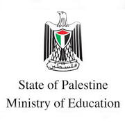 State of Palestine, Ministry of Education